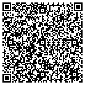 """QR-код с контактной информацией организации КАФЕ  """"ЗОЛОТОЙ ЧЕРВОНЕЦ"""""""