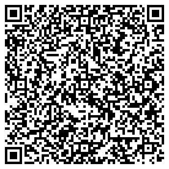 QR-код с контактной информацией организации РЭУ-8