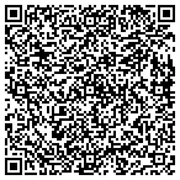 """QR-код с контактной информацией организации МБОУ """"Средняя школа №6"""""""