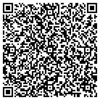 QR-код с контактной информацией организации Клинская Автошкола ДОСААФ