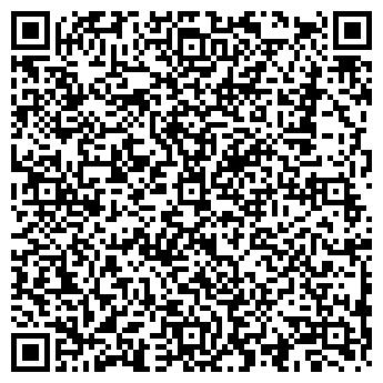 QR-код с контактной информацией организации АВТОШКОЛА «СТАРТ»