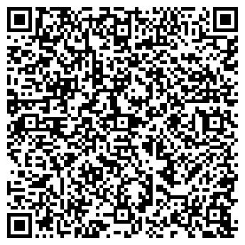 QR-код с контактной информацией организации ТУРИЗМ И ОТДЫХ - КЛИН