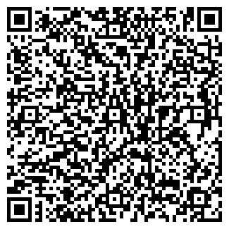 QR-код с контактной информацией организации АБРИКОС