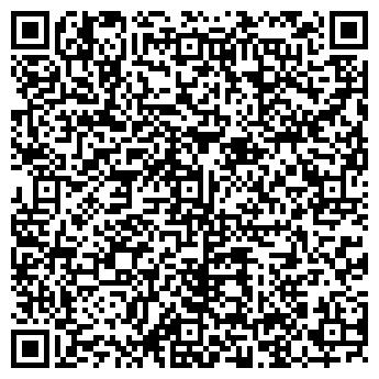 QR-код с контактной информацией организации КЛИНСКОЕ БЮРО ПУТЕШЕСТВИЙ