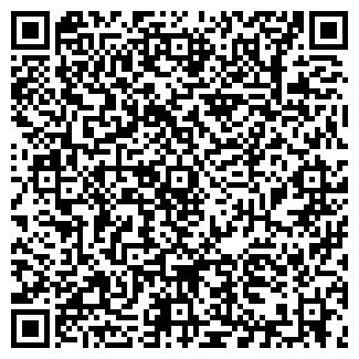 QR-код с контактной информацией организации ВЫШИВКА ПЛЮС