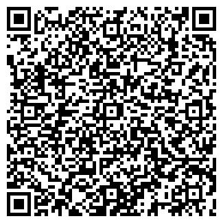 QR-код с контактной информацией организации БЭСТ-ТРЕВЕЛ