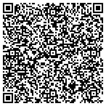 QR-код с контактной информацией организации «Эдем»