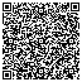 QR-код с контактной информацией организации ТДЦ-КЛИН
