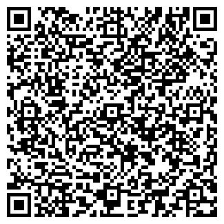 QR-код с контактной информацией организации VIPTOUR