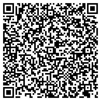 QR-код с контактной информацией организации ООО СТРОЙБАЗ