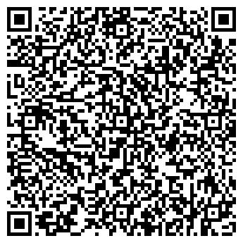 QR-код с контактной информацией организации УРАЛРЕГИОНКОНТРАКТ, ООО