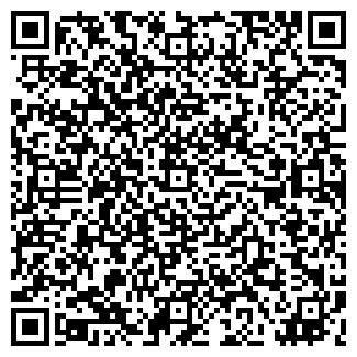 QR-код с контактной информацией организации МОБИЛ-СИТИ