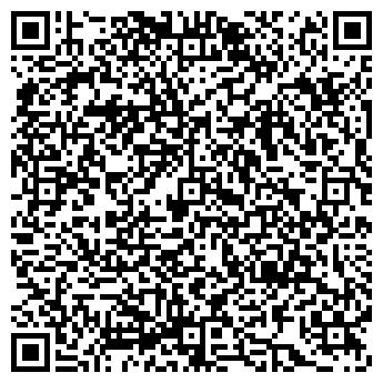 QR-код с контактной информацией организации САЛОН СОТОВОЙ СВЯЗИ