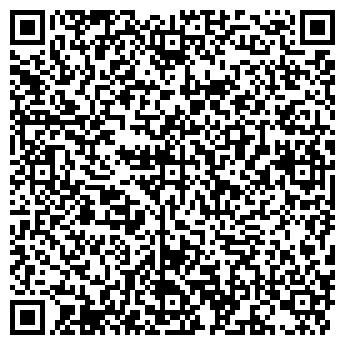 QR-код с контактной информацией организации Поликлиника № 1