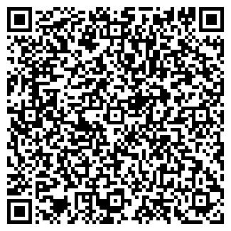 QR-код с контактной информацией организации ПРОСТОР ТЕЛЕКОМ