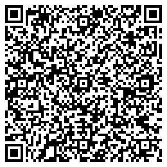 QR-код с контактной информацией организации ЛУКОВКА