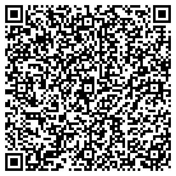 QR-код с контактной информацией организации ЛЕГИОН ПЕЙНТБОЛЬНЫЙ КЛУБ