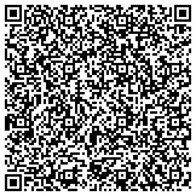 QR-код с контактной информацией организации АРТ-ХАУС ООО, ОФИЦИАЛЬНОЕ ПРЕДСТАВИТЕЛЬСТВО CS GROUP FRANCE