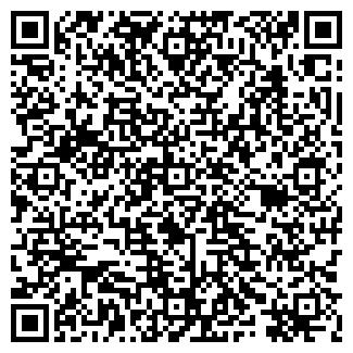 QR-код с контактной информацией организации ООО ПОЛОНИЯ