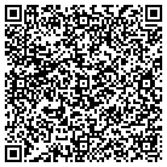 QR-код с контактной информацией организации Дополнительный офис Коломна