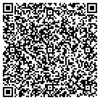 QR-код с контактной информацией организации Операционная касса № 1