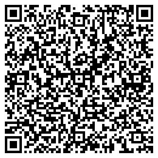 QR-код с контактной информацией организации УГОЛ ЗРЕНИЯ