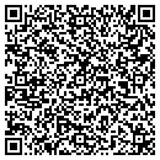 QR-код с контактной информацией организации ГЛАГОЛ