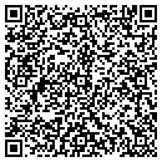 QR-код с контактной информацией организации ПРОСПЕКТ-ОБУВЬ