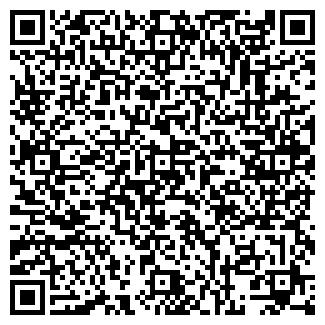 QR-код с контактной информацией организации HOGL
