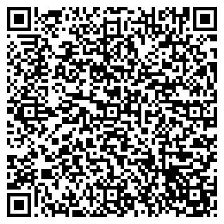 QR-код с контактной информацией организации ШКОЛА № 29