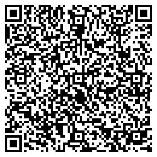 QR-код с контактной информацией организации ШКОЛА № 30
