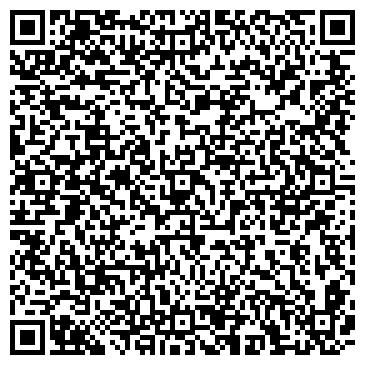 """QR-код с контактной информацией организации """"Академический Международный Институт (АМИ)"""""""