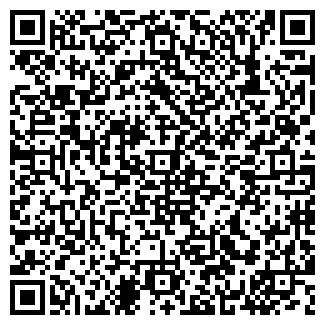 QR-код с контактной информацией организации Аптека № 99