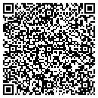 QR-код с контактной информацией организации ДОМОСЕД