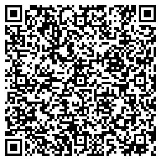 QR-код с контактной информацией организации АРТ-МЕБЕЛЬ