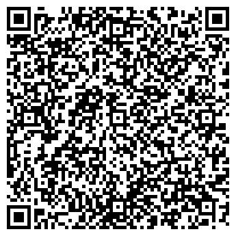 QR-код с контактной информацией организации ВСЁ ДЛЯ СНА