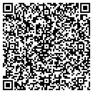 QR-код с контактной информацией организации АРАМИС