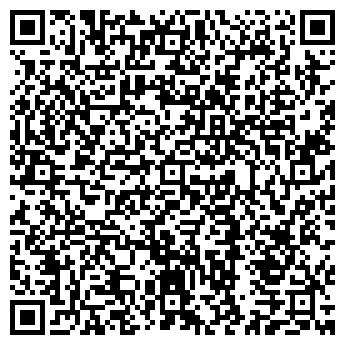 QR-код с контактной информацией организации ДОРОЖНИК-СЕРВИС ПСКФ