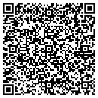 QR-код с контактной информацией организации КУХНИ НА ЗАКАЗ