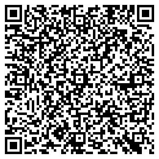 QR-код с контактной информацией организации ФАВОРИТЪ