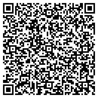 QR-код с контактной информацией организации ЯРЪ