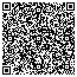 QR-код с контактной информацией организации НАМЁКИ