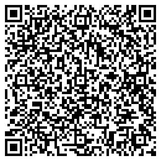 QR-код с контактной информацией организации АХТАМАР