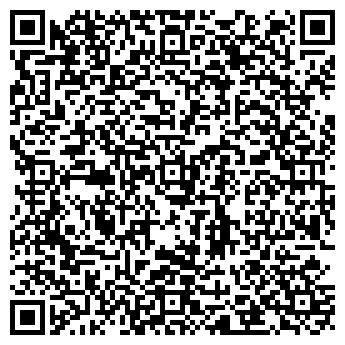 QR-код с контактной информацией организации ДЕЖА-ВЮ