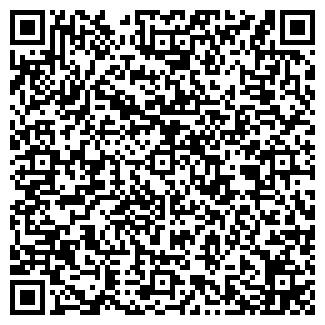 QR-код с контактной информацией организации ХАШУРИ