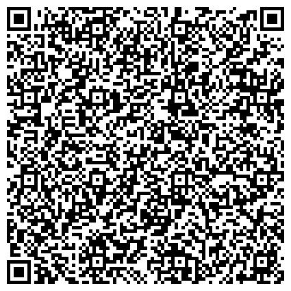 QR-код с контактной информацией организации УПРАВЛЕНИЕ ВНУТРЕННИХ ДЕЛ ПО КОЛОМЕНСКОМУ МУНИЦИПАЛЬНОМУ РАЙОНУ И ГОРОДСКОМУ ОКРУГУ КОЛОМНА
