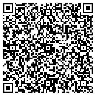 QR-код с контактной информацией организации Дежурная часть