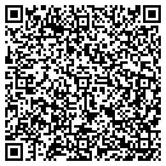 QR-код с контактной информацией организации АЙБОЛИТ-С