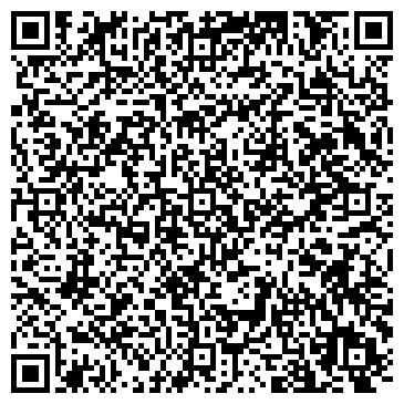 QR-код с контактной информацией организации МБИУ «Северный ветер»