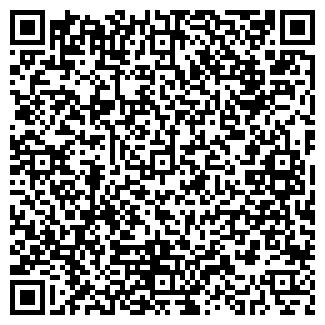 QR-код с контактной информацией организации РЕПИНСКИЙ